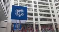 IMF approves USD 200 million increase in financing for Jordan