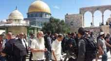 Settlers storm Al-Aqsa Mosque