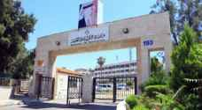 272 students disallowed Tawjihi for two consecutive examination sessions for using phones