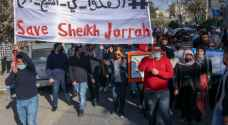 Activists call for demonstration in support of Sheikh Jarrah