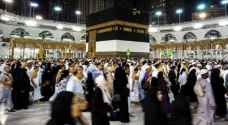 Saudi Arabia allowing women to perform Hajj without male companion  is a 'dream' for some