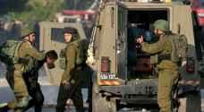 IOF injures Palestinian, arrests three others in Beita