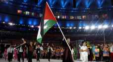 Meet the athletes representing Palestine in the 2020 Tokyo Olympics!