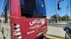 Over 4,300 citizens used BRT bus Wednesday