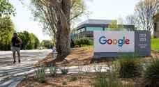 Google to require coronavirus vaccines for office employees
