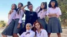 Director of AlRawabi School for Girls says she is 'very proud' of her series