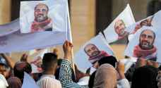 Palestinian officers charged over death of Nizar Banat: PA