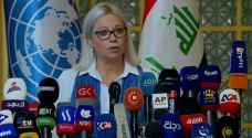 EU, UN hope for 'credible' Iraq polls