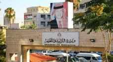 Teacher assaults student in Irbid