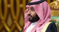 US Defense Secretary 'hopes' to meet Saudi Crown Prince