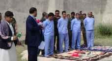 Nine executed for assassinating Houthi leader: SABA