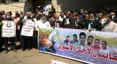 Palestinians hold protest in support of recaptured Gilboa escapees in Gaza