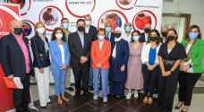 Princess Basma takes part in 'Save The Children Jordan's' general assembly