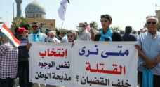 Hundreds of Iraqis rally to mark protests anniversary