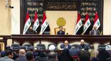 Iraqi parliament dissolves itself before elections