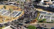 UPDATED: Death toll rises in protests held against judge in Beirut blast case