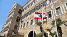 Lebanon witnesses day of mourning in honor of ....
