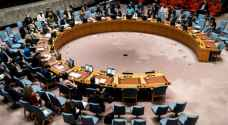 UN Security Council to hold emergency session on North Korea Wednesday