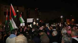 Jordanians demonstrate near the 4th Circle, 10 security ....
