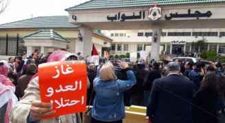 Photos: Tens of citizens stage protest in front of House of ....
