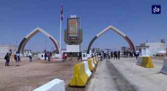 Iraqi authorities seize expired medicines coming from ....