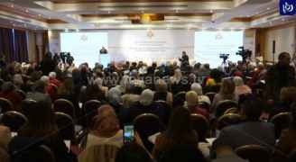 Women's Economic Empowerment conference kicks off in Dead ....