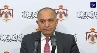 Adaileh: Next phase of expatriation to get underway
