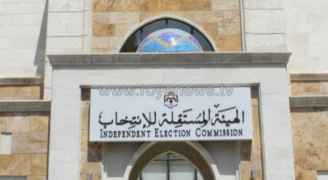 IEC takes down political campaign posters that violate ....