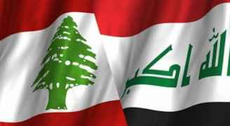 Iraq, Lebanon sign deal to swap fuel oil for medical ....