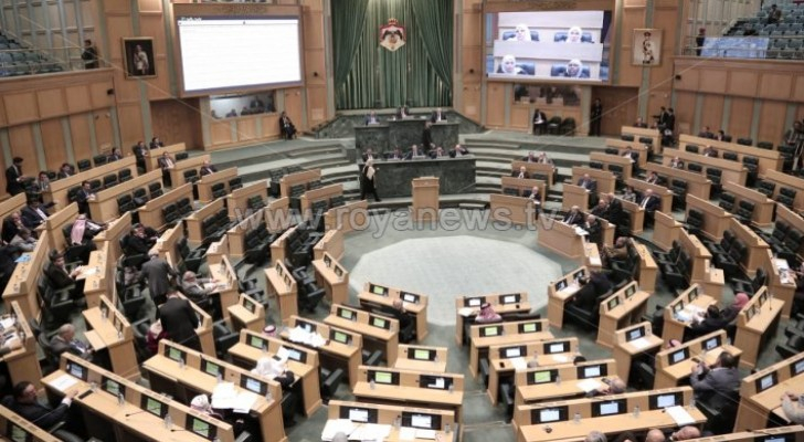 House of Representatives to refer gas agreement to Constitutional Court