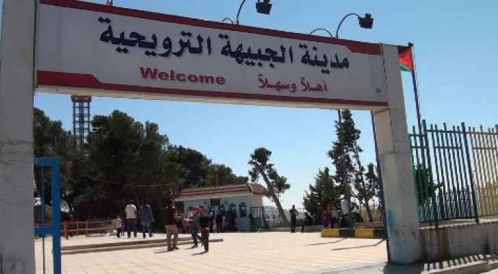 Amman's homely recreation park is no longer open to the public.