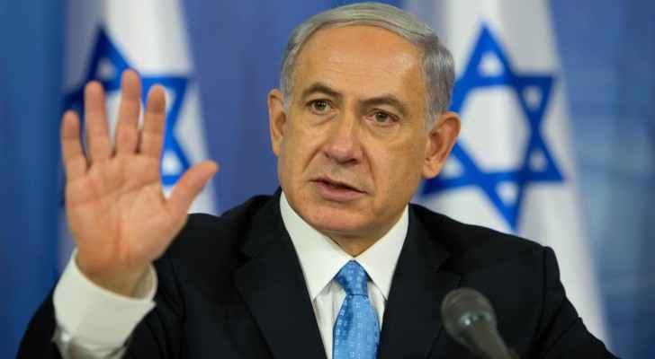 """We insist that the Palestinians finally recognise Israel as the national home of the Jewish people,"" Netanyahu said."