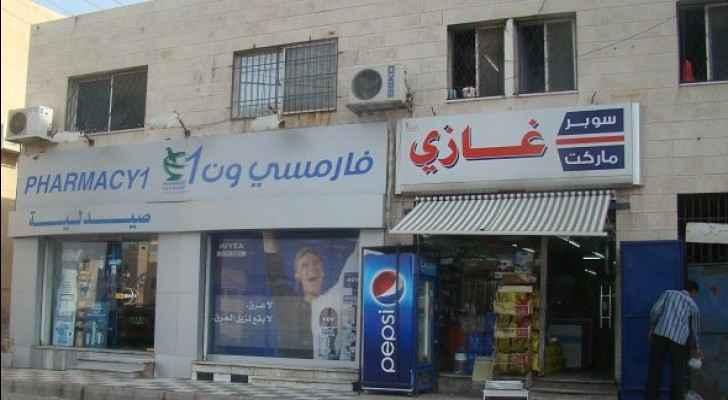 Pharmacy in Khalda, Amman.  Image used for illustrative purposes, courtesy of  Jordan Sun