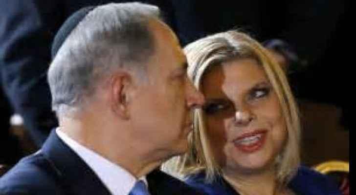 Netanyahu and his wife