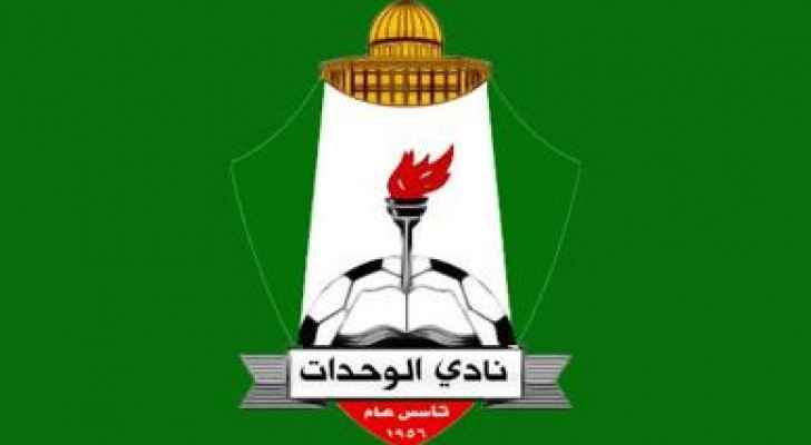 The Ministry of Youth, the umbrella body of Al Wehdat, has set up an investigation committee to assess the situation.