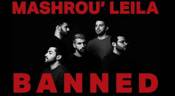Mashrou' Leila's June 27 concert was banned by Jordanian authorities. (Photo courtesy of Mashrou' Leila)