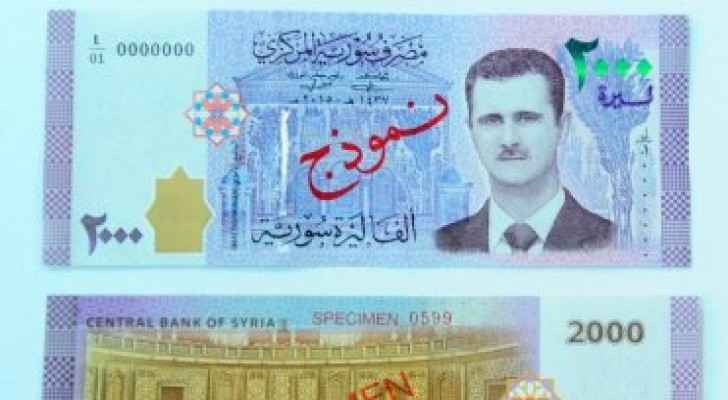 Assad on Syria's currency. (Photo courtesy of SANA)