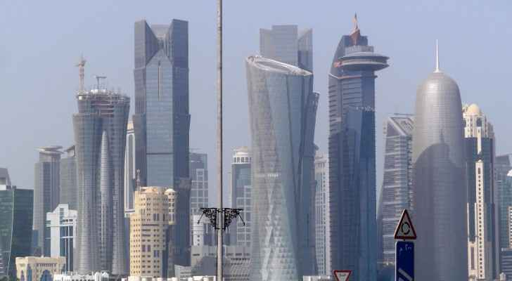 Doha. (File photo)