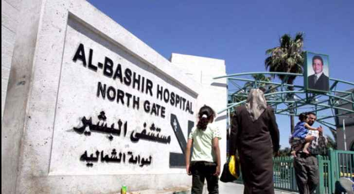 Hospital staff also contacted Jordanian authorities to report the patient.
