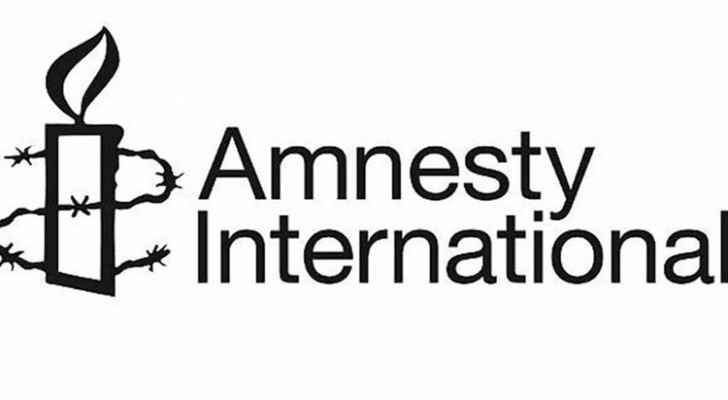 Amnesty International (File photo)