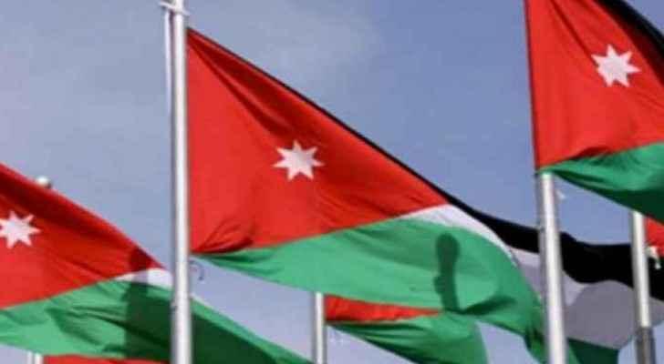 Jordan condemns terrorist attacks in Cameroon