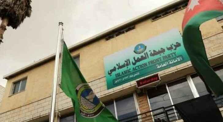 Islamic Action Front asks Jordan to intervene in Al Aqsa closure
