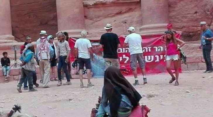 The story behind THAT Hebrew banner in Petra