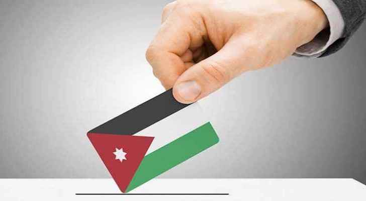 New poll reveals majority of Jordanians clueless about upcoming decentralisation elections