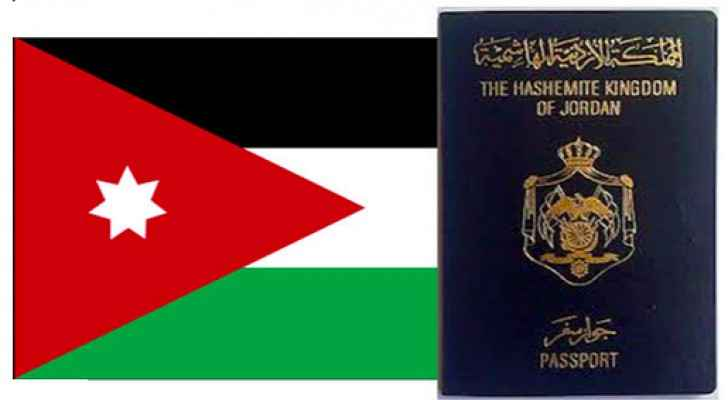 The passports were sent in to the embassy by Jordanians seeking a visitor visa to Israel.