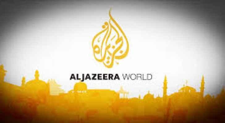 "The Israeli decision has been denounced as ""undemocratic."" (Al Jazeera)"