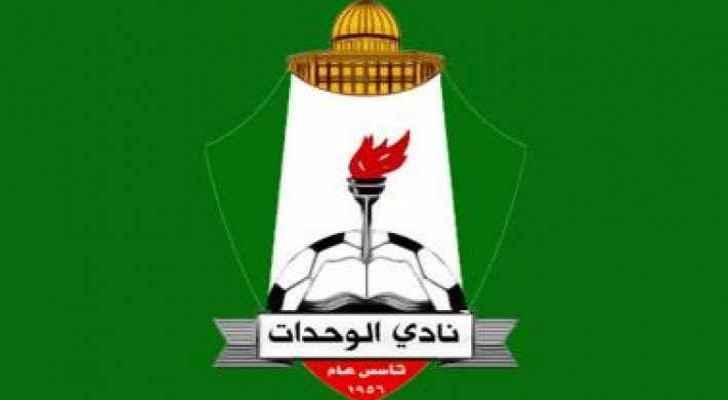 Wehdat members released from jail after critical King Abdullah video