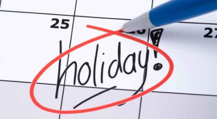 Holiday next Tuesday