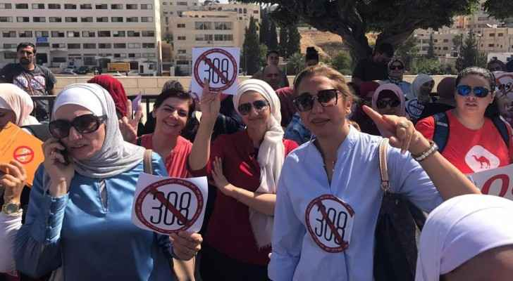 Jordanian women protesting against Article 308. (Photo Courtesy of Karama/Twitter)