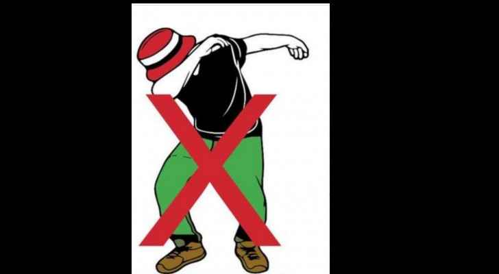 Screen grab from an image circulated by the NCNC, warning against dabbing